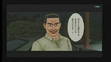 星野対戦前7改.JPG