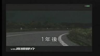啓介対戦前1改.JPG