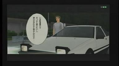 拓海対戦前3改.JPG