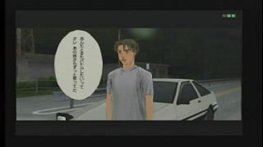 拓海対戦前5改.JPG