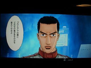 家庭用公道最速伝説01