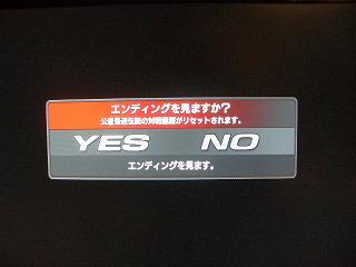 家庭用公道最速伝説03