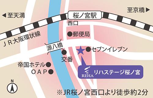 桜ノ宮地図