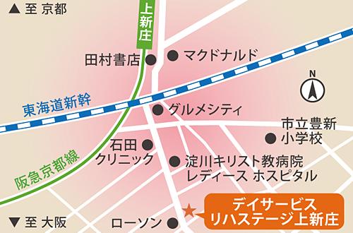 上新庄事業所地図