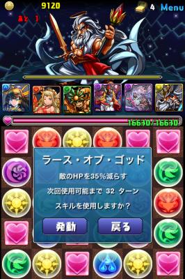 5F_2ラスゴ