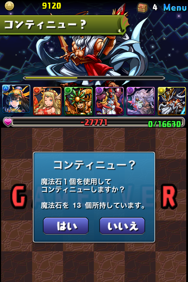 5F_6_4コン