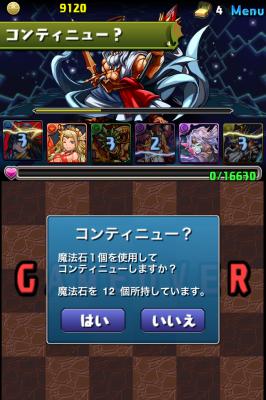 5F_7_5コン