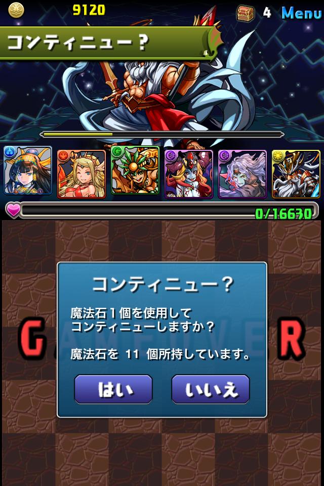 5F_8_6コン