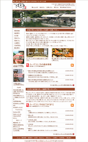 t-kotobuki.com