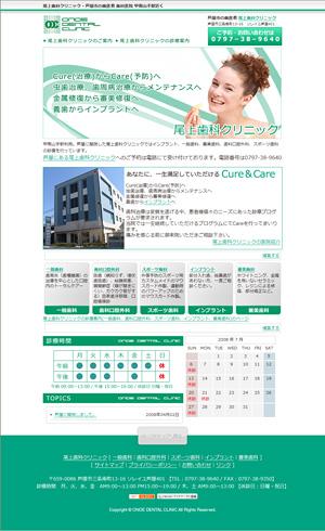 onoe-dc.jp