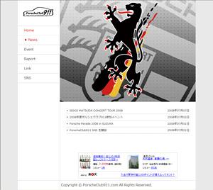 porscheclub911.com