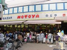 NOTOYA 店