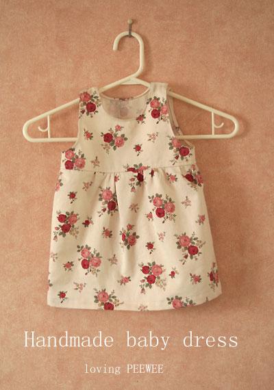 手作りベビードレス