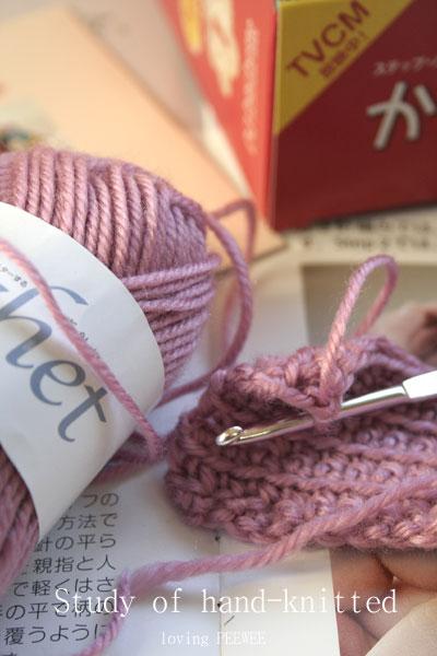 手編みの練習