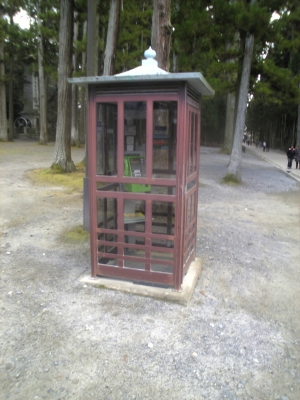 日本三景松島
