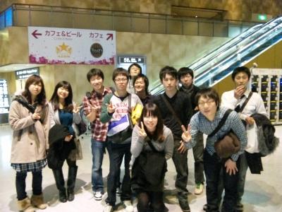 成田で集合!