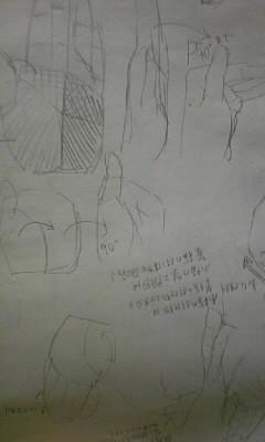 100205_010046.JPG