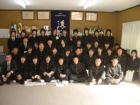 水沢工業高等学校制服画像