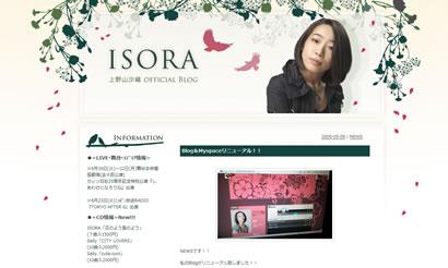 ISORA-上野山沙織 Official Blog