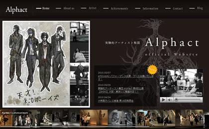 Alphact