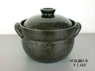炊飯鍋4合