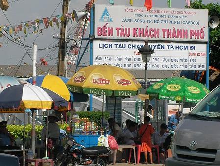 ベトナム町