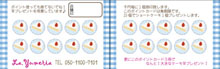 スタンプ券:中面_Z002b