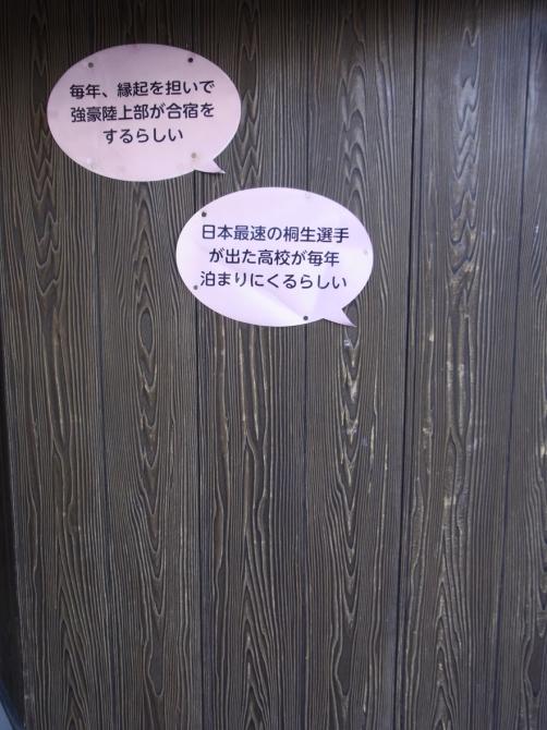 R1859319.JPG