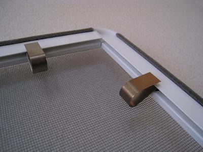 ドレーキップ窓の網戸