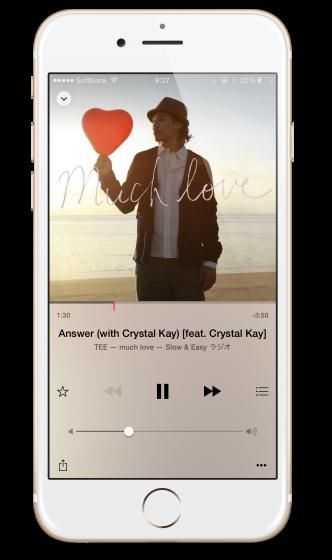 Apple Music の 「ステーションを開始」機能で新しい曲を発見!!