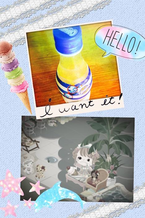 ピグライフ アイスクリームショップイベントと、オランジーナ