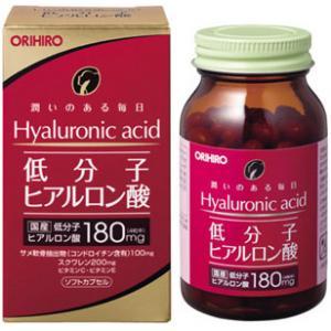 オリヒロ 低分子ヒアルロン酸カプセル