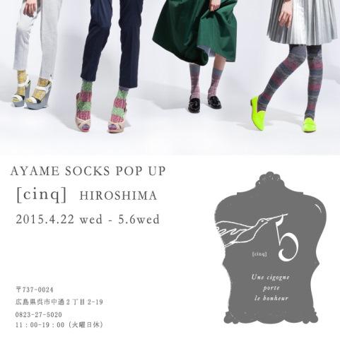 Up ayame jp
