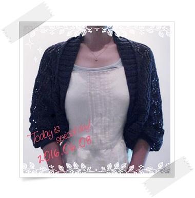 yarnlife0005b.jpg