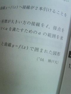 20060625_198403.jpg