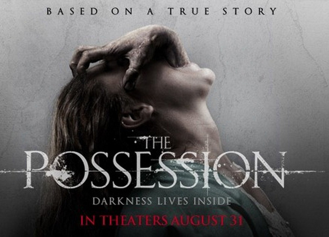 possession1.jpg