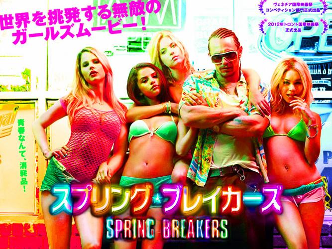 Spring_B_poster.jpg
