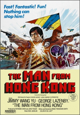 The-Man-from-Hong-Kong.jpg