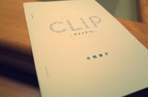 clip75.jpg