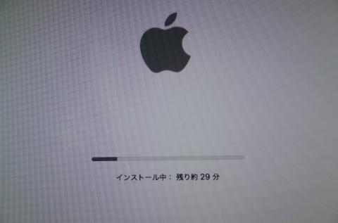 R0042884.JPG