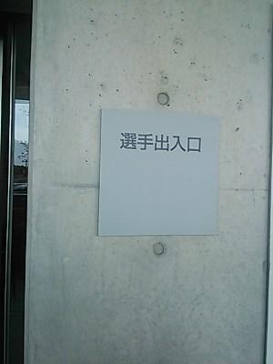 NCM_2953.JPG