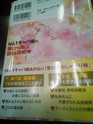 NCM_5317.JPG