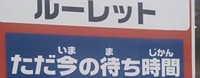 NCM_5680.JPG