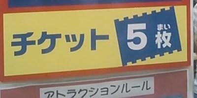 NCM_5680_2.JPG