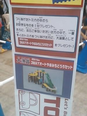NCM_5688.JPG