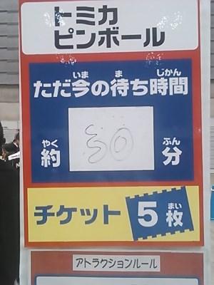 NCM_5678.JPG