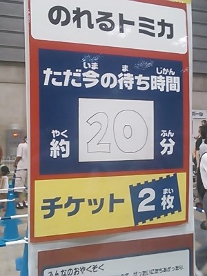 NCM_5684.JPG