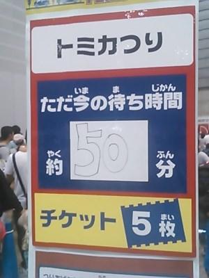 NCM_5687.JPG