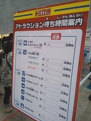 NCM_5689.JPG