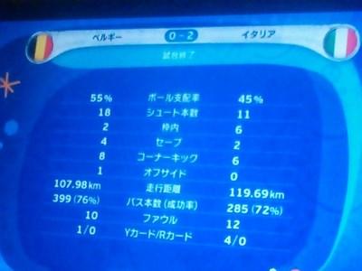 NCM_7496.JPG